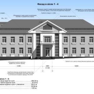 proekt-rekonstrukcii-zdanija-sudmedekspertizy-187